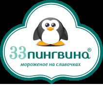 Логотип 33 пингвина