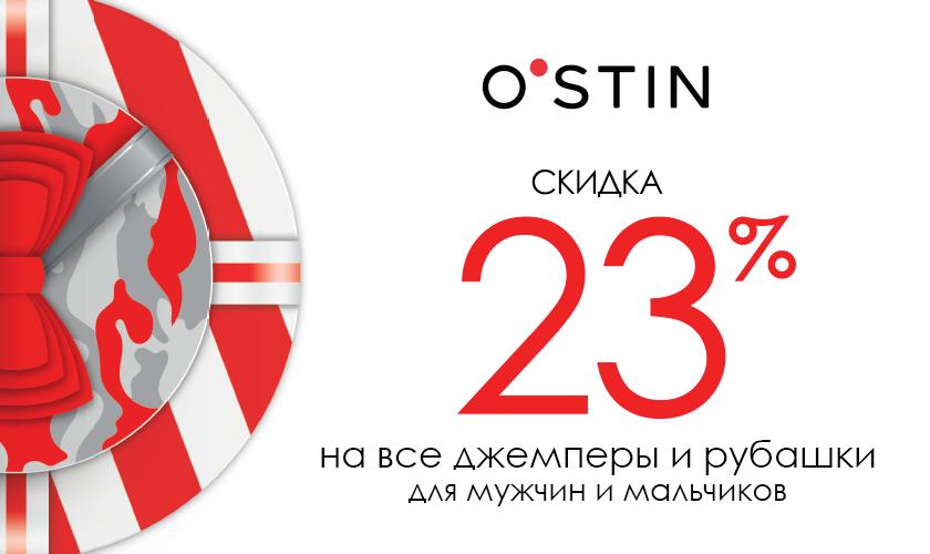 OS-AW19_23%_840x500