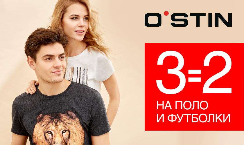 OS_SS18_3=2-Polo_840x500