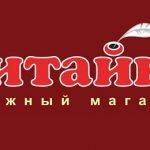 chitayna
